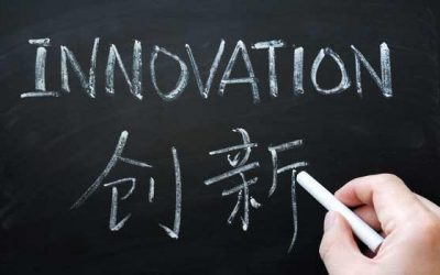 Most Innovative Chinese Companies You Have Never Heard Of