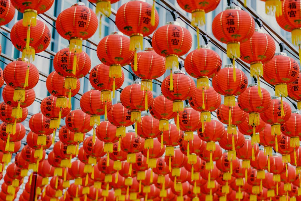 Chinese New Year 2019 - 1421 Consulting Group