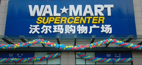 Walmart in China: Lessons to Learn