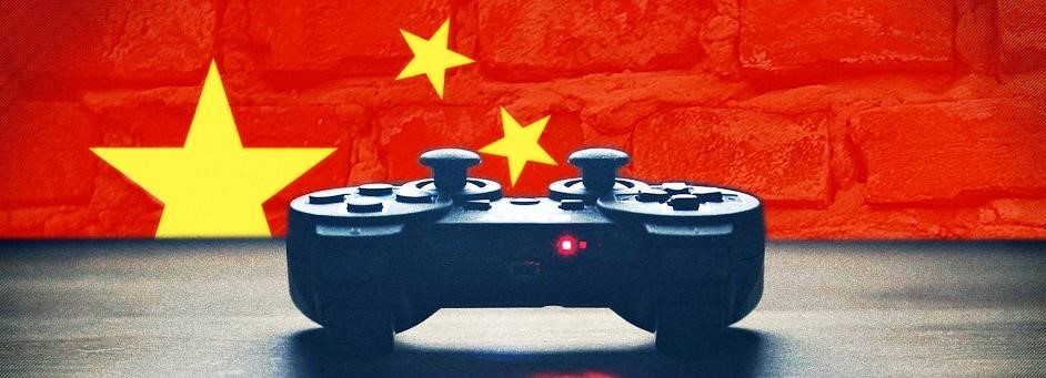 The Gaming Industry in China