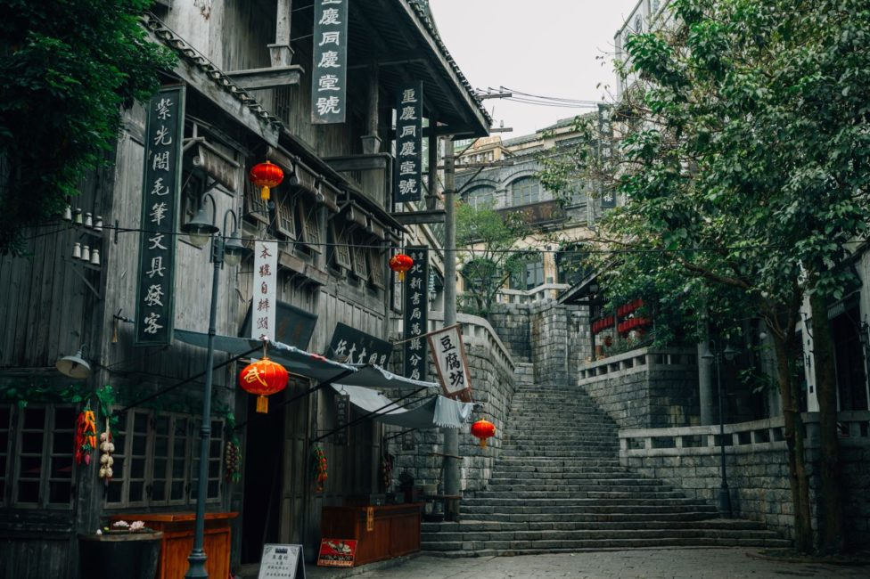 Running a Company in China from a Distance: 5 Key Elements